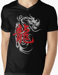Chinese Zodiac Dragon Symbol Mens V-Neck T-Shirt