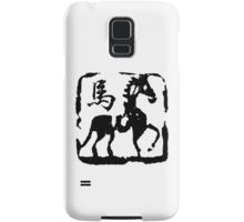 Year of The Horse Abstract Samsung Galaxy Case/Skin