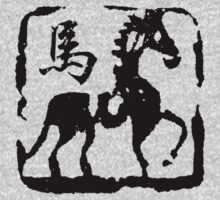 Year of The Horse Abstract One Piece - Long Sleeve