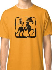 Year of The Horse Abstract Classic T-Shirt