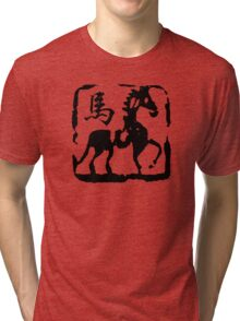 Year of The Horse Abstract Tri-blend T-Shirt