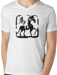 Year of The Horse Abstract Mens V-Neck T-Shirt