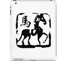 Year of The Horse Abstract iPad Case/Skin