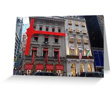 Cartier & Versace.... NYC Greeting Card
