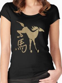 Year of The Wood Horse 2014 & 1954 Women's Fitted Scoop T-Shirt