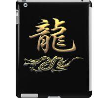 Chinese Zodiac Dragon iPad Case/Skin