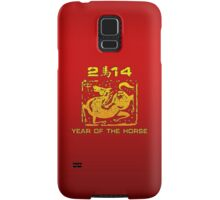 Chinese New Year of The Horse 2014 Samsung Galaxy Case/Skin