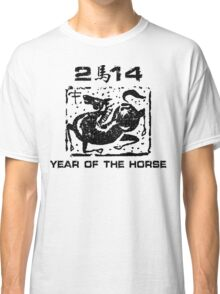 Chinese New Year of The Horse 2014 Classic T-Shirt