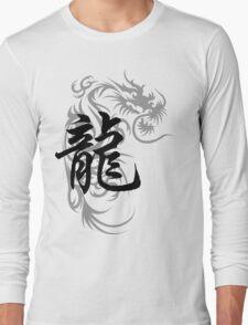 Chinese Zodiac Dragon Symbol Long Sleeve T-Shirt