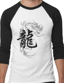 Chinese Zodiac Dragon Symbol Men's Baseball ¾ T-Shirt