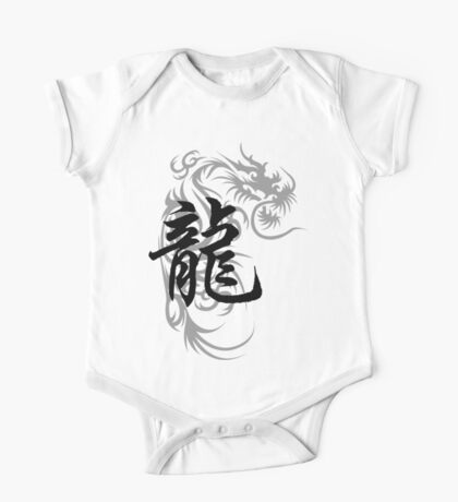 Chinese Zodiac Dragon Symbol One Piece - Short Sleeve