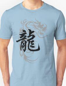 Chinese Zodiac Dragon Symbol T-Shirt