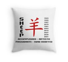 Chinese New Year of The Sheep Goat Ram Throw Pillow