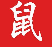 Chinese Character Year of The Rat Dark Unisex T-Shirt