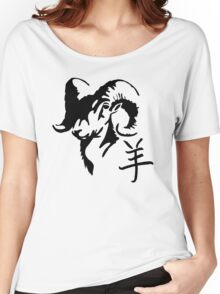 Year of The Sheep/Goat/Ram Women's Relaxed Fit T-Shirt