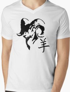 Year of The Sheep/Goat/Ram Mens V-Neck T-Shirt