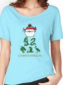 One Style To Rule Them All v.2 Women's Relaxed Fit T-Shirt