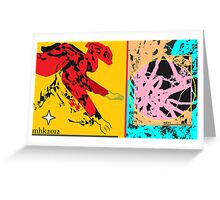 catching fire in midstream  Greeting Card