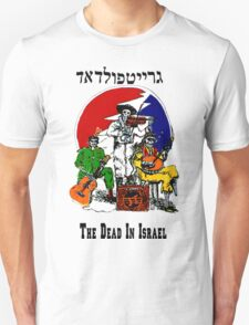 The Dead From Israel T-Shirt
