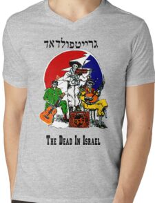 The Dead From Israel Mens V-Neck T-Shirt