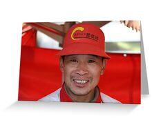 Beijing Red Cap Greeting Card
