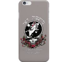 The Dead From Israel for Dark Colors iPhone Case/Skin