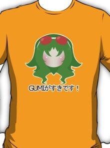 """""""I Like Gumi!"""" T-Shirt"""