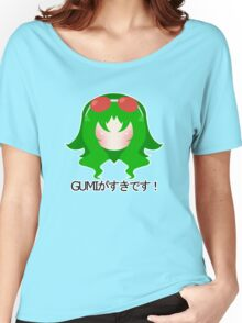 """I Like Gumi!"" Women's Relaxed Fit T-Shirt"