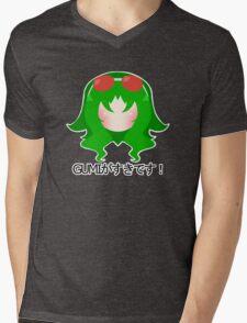 """I Like Gumi!"" Mens V-Neck T-Shirt"