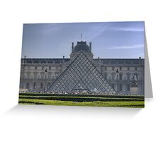 Pyramid At The Louvre ( 5 ) Greeting Card