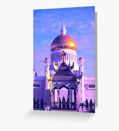 MOSQUE & MONARCHY Greeting Card