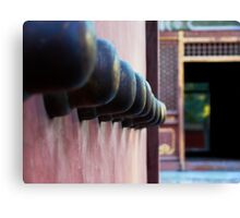 The Once Forbidden City (Zijin Cheng) # 1 Canvas Print