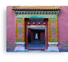 The Once Forbidden City (Zijin Cheng) # 2 Canvas Print