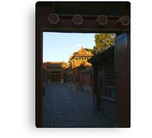 The Once Forbidden City (Zijin Cheng) # 3 Canvas Print