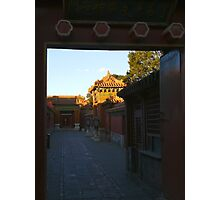 The Once Forbidden City (Zijin Cheng) # 3 Photographic Print