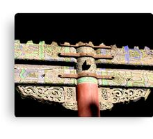 Yonghegong (Lama Temple) # 1 Canvas Print