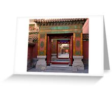The Once Forbidden City (Zijin Cheng) # 6 Greeting Card