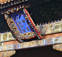 Yonghegong (Lama Temple) # 2 by manojmurugan