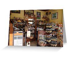 Vanilla Store - Tienda De Vainilla Greeting Card