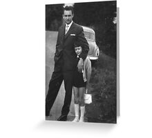 It's one of my favorite moments I've spent with my dad. 1958. Poland. Brown Sugar  .Those were the days.Views 200 .Featured the Male Appreciation   , Special Occasions! Days Gone By Good goin'! Greeting Card