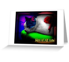 Purr-cadelic Greeting Card