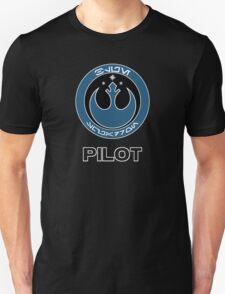 Star Wars Episode VII - Blue Squadron (Resistance) - Star Wars Veteran Series T-Shirt