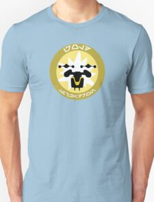 Gold Squadron - Insignia Series T-Shirt