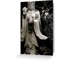 Offerings Greeting Card