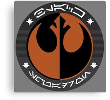 Star Wars Episode VII - Black Squadron (Resistance) - Insignia Series Canvas Print