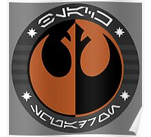 Star Wars Episode VII - Black Squadron (Resistance) - Insignia Series Poster