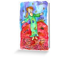 Uluru :: Ayers Rock Goddess Greeting Card