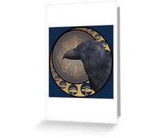 Art Nouveau Hogwarts Houses - Ravenclaw Greeting Card