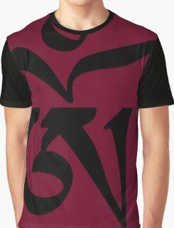 Om (Black) Graphic T-Shirt