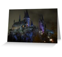 Hogwarts School of Witchcraft and Wizardry Greeting Card